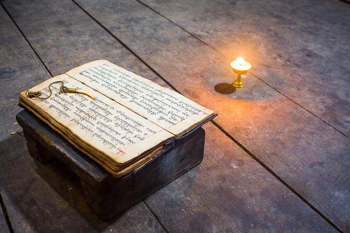 Livre de prière bouddhiste - Lang Tang, Népal